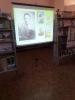 Библиотека 25 марта