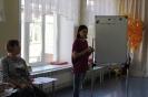 Актуальные проблемы психолого-педагогической деятельности начинающих специалистов_12